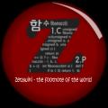 Zetawiki 2.png